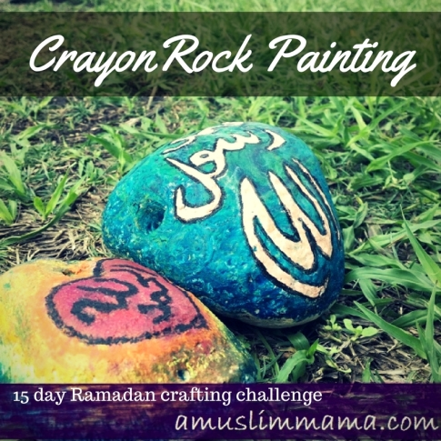 15 day Ramadan crafting challenge