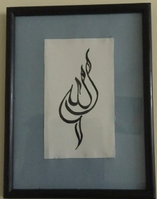 Ramadan craft calligraphy (7)