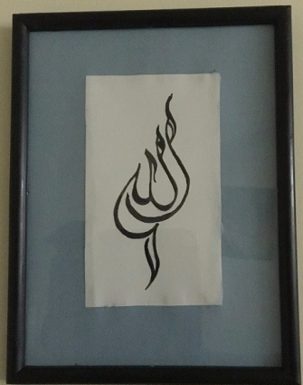ramadan-craft-calligraphy-7-e1494345981553.jpg