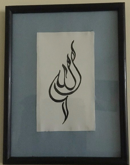 ramadan-craft-calligraphy-7.jpg