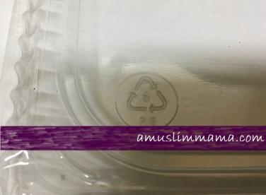 Ramadan craft lantern shrinky dink (2)