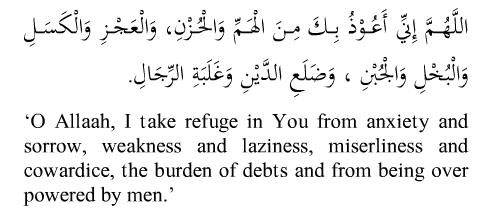 dua-for-protection-from-laziness.jpg