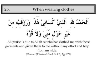 essential-duas-in-the-life-of-a-muslim-20-728.jpg