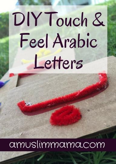 DIY touch & feel Arabic letters (2)