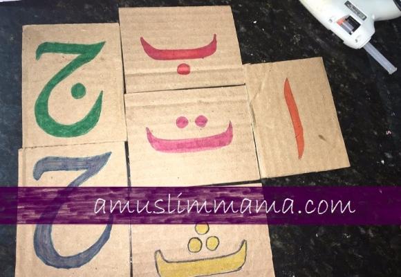 DIY touch & feel Arabic letters (7)