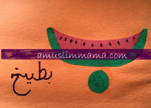 arabic-letter-craft-baa-1.jpg