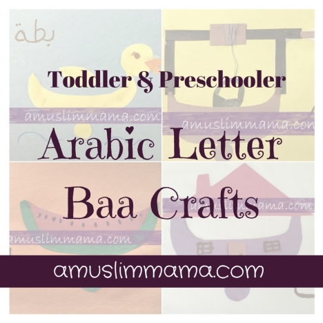 Arabic letter craft baa (3)