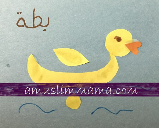 Arabic letter craft baa (6)